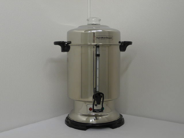Where to find Coffee Maker - 55 Cup in Plymouth