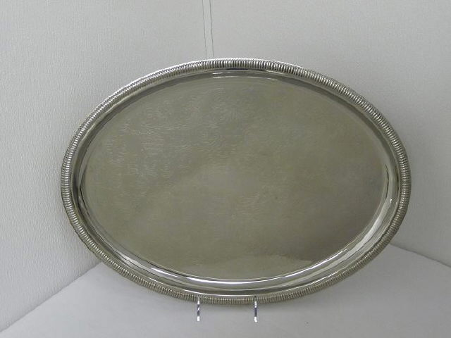 Where to find Serving Tray - Oval Stainless in Plymouth