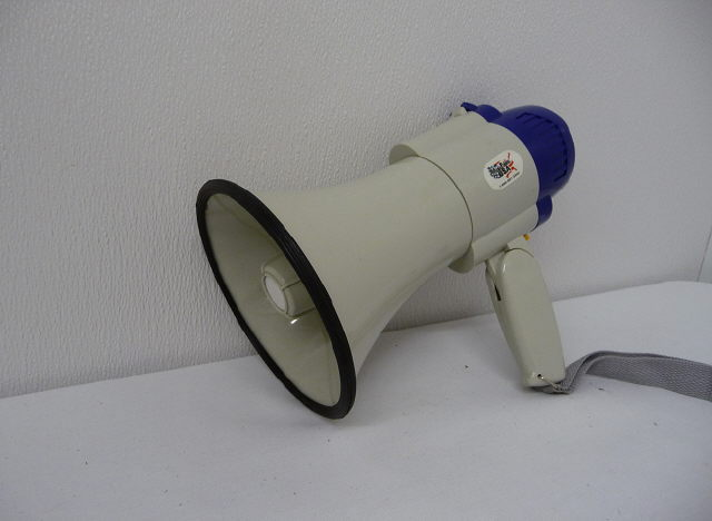 Where to find Bullhorn in Plymouth